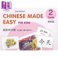 【中商原版】轻松学汉语少儿版(图卡和字卡2) Chinese Made Easy for Kids 2
