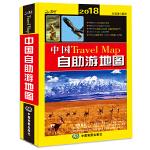 2018中国自助游地图