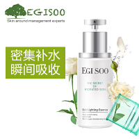 [当当自营]EGISOO御姬秀靓肤滋养精华 高效补水 保湿锁水精华液40ml
