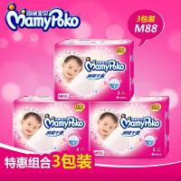 妈咪宝贝瞬吸干爽纸尿裤M88片*3包组合 女宝宝超薄透气尿不湿尿片