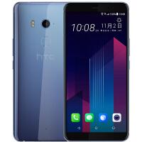 HTC U11+ 全面屏 全网通6GB+128GB 皎月银 移动联通电信4G手机