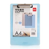 A4板夹得力9256 书写板夹 垫板 书写垫板