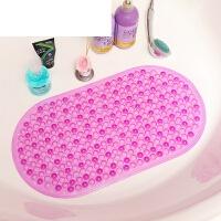 浴室防滑垫卫生间洗澡隔水地垫厕所淋浴房不沾发PVC家用按摩脚垫 45CM×78CM大号长方形