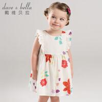 戴维贝拉女童夏装连衣裙 宝宝短袖裙子DBA6583