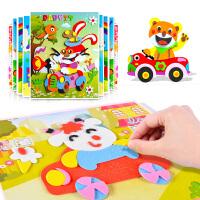 立体粘贴画幼儿园女孩玩具贴画儿童手工diy创意制作材料包