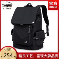 鳄鱼男士双肩包商务休闲电脑帆布时尚潮流学生书包背包旅游旅行包