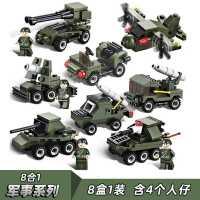 乐高积木军事坦克飞机益智力拼装儿童男孩子玩具装甲车吃鸡5-14岁