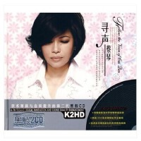 原�b正版 �典唱片 黑�zCD 蔡琴:�ぢ�(2CD 黑�z)