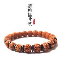 龙鳞纹小金刚菩提子手串尼泊尔佛珠手链男生女藏式古玩绿松石