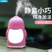 usb加湿器迷你便携式办公室小型家用静音卧室车载孕妇婴儿空气雾