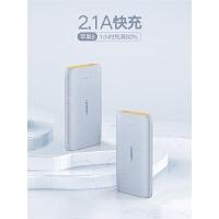 充电宝大容量超薄小米通用小巧10000mah毫安便携小米冲电宝华为oppo手机通用鹅卵石type-c移动电源