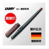 德国LAMY 凌美 JOY 015喜悦 美术钢笔 黑红杆 EF笔尖