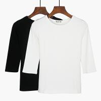 2018秋季女装新款中袖t恤女修身七分袖圆领纯白色大码打底衫