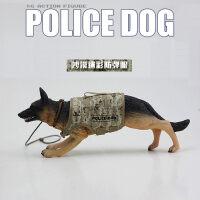 1/6狼狗模型警犬带防弹衣 头可动长22cm仿真警犬模型德国牧羊犬品质定制新品