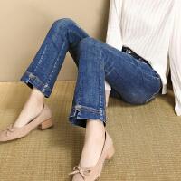 Lee Cooper新款韩版高腰微喇牛仔裤女拼接阔腿裤修身显瘦气质牛仔裤女