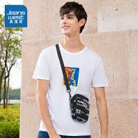 [到手价:39.6元]真维斯男装 2020春装新品 全棉平纹圆领修身短袖印花T恤