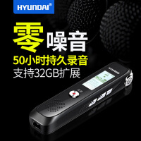 【当当热销】韩国现代4058专业8G 16g录音笔高清远距微型降噪迷你声控MP3有屏播放器