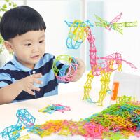 橙爱软体编织神奇花篮积木塑料拼插拼装玩具儿童早教创意益智玩具