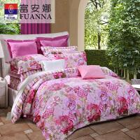 【年货直降】富安娜家纺 40s缎纹公主风床上用品四件套 全棉床单被罩1.5/1.8m床适用