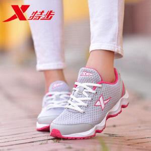 【100减30 200减60 300减90 500减150】特步女鞋跑鞋春季新款女子舒适运动鞋跑鞋耐磨985118119979