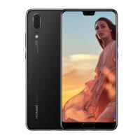 HUAWEI/华为P20 6GB+128GB 亮黑色 移动联通电信4G手机
