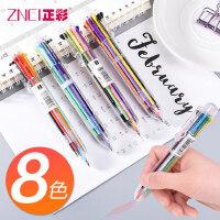 韩国少女递乐一支多色圆珠笔按压式可爱彩色创意笔芯学生用文具原子笔油笔6/8色0.7圆珠笔0.7按动学生8色笔