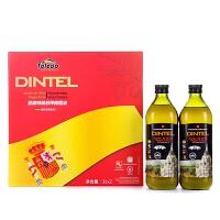 登鼎 欧诺特级初榨橄榄油礼盒 1Lx2 西班牙原装进口