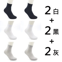 中筒袜男士皮鞋西装黑色袜子夏季薄纯棉袜长袜长筒袜商务男袜 6双装【38-43码可穿】