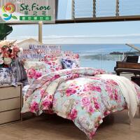 【年货直降】富安娜出品 圣之花清新艺术印花床上用品四件套纯棉印花床单被套