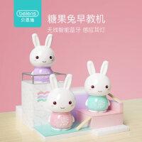 贝恩施宝宝蓝牙早教机 儿童玩具可充电下载糖果兔婴儿故事机0-3岁