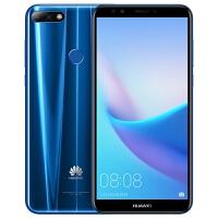 【当当自营】华为 畅享8 3GB+32GB 全网通 蓝色 全面屏 移动联通电信4G手机 双卡双待