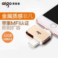 「 包邮 」爱国者苹果手机u盘u360 32g高速USB3.0手机电脑两用U盘iPhone/iPad外接内存 金属创意