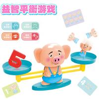 猴子天平数字儿童数学加减法抖音同款益智天平秤启蒙玩具幼儿小狗