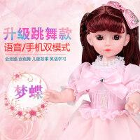 会说话的娃娃智能对话走路跳舞芭比娃娃套装女孩公主 猪年吉祥物
