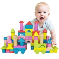 积木玩具木制大颗粒1-2-3-6周岁男孩女孩宝宝早教儿童智力拼搭