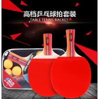 乒乓球拍直拍横拍 底板胶套ppq双拍高弹性耐磨双面反胶