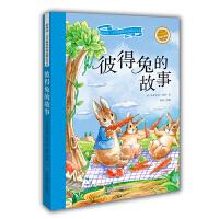彼得兔的故事 彩绘注音版 新阅读小学新课标阅读精品书系 儿童文学中的圣经 畅销全球逾百年 被译成36种语言 销量超过5