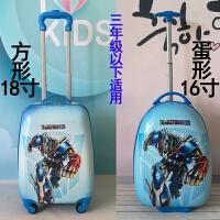 儿童行李箱女童小型拉杆箱男小箱子宝宝迷你旅行箱卡通书包18寸16 方形18寸(幼儿园到三年级使用)