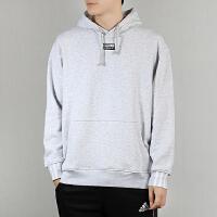 Adidas 阿迪达斯三叶草男装新款运动服休闲透气连帽针织套头衫卫衣EJ7423