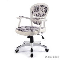 商用家用电脑椅会议办公椅宿舍椅子转椅升降老板椅学生椅