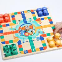 双面飞行棋儿童棋类玩具小学生骰子智力游戏棋棋盘桌游