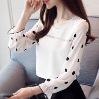 2018雪纺衫女长袖春装新款小衫甜美波点刺绣喇叭袖打底衫时尚上衣 白色