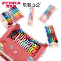 日本ZEBRA斑马JJ15彩色中性笔套装糖果色小清新可爱按动水笔学生