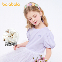 【2件6折价:89.9】巴拉巴拉女童连衣裙儿童裙子2021新款夏装大童公主裙蛋糕裙纱裙甜