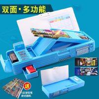 小学生文具盒变形金刚铅笔盒塑料男童多功能笔盒儿童男孩韩国创意