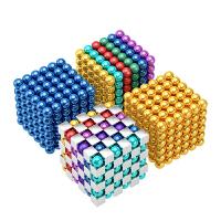 1000颗磁铁魔力珠磁力棒套装非男孩儿童解压块积木玩具