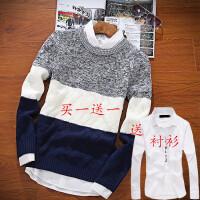 冬季新款男士毛衣男圆领韩版修身加厚羊毛针织衫学生撞色保暖线衣