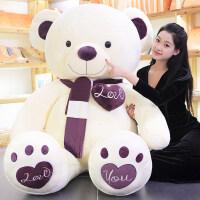 泰迪熊公仔毛绒玩具超大抱抱熊1.6米1.8布娃娃送女生日情人节礼物 直角量2.3米 全长2.0米(箱装+小玩偶+11朵
