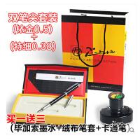 毕加索钢笔 pimio毕加索 M09A 双笔尖套装 商务办公 男女练字909