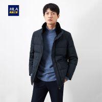 HLA/海澜之家简约净色羽绒服2019冬季新品舒适羽绒外套男